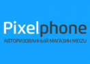Pixelphone